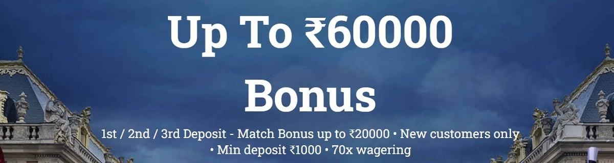 euro palace casino bonus