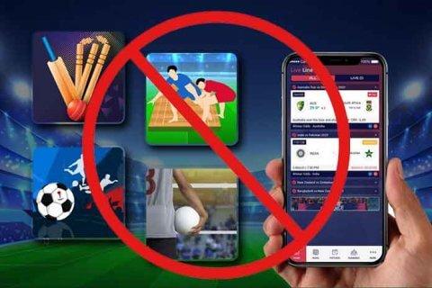 gaming ban